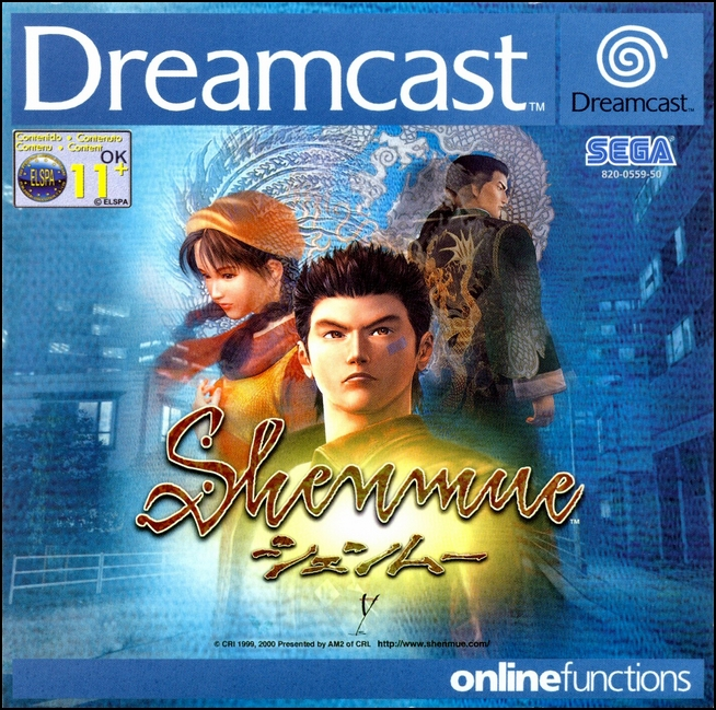 shenmue_1381142177_190896