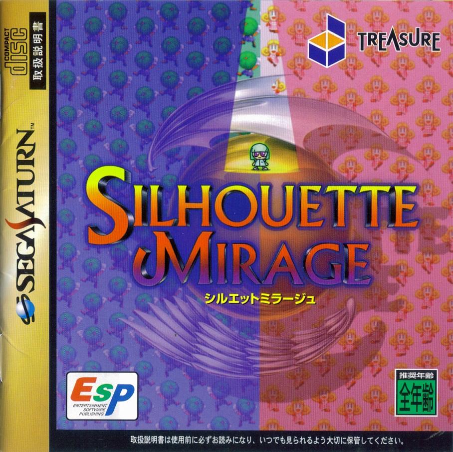 silhouette_mirage