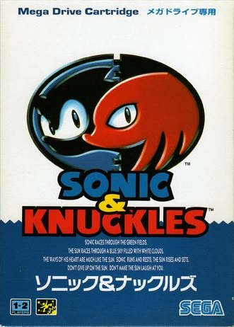 sonic_knuckles_jap_cover_art