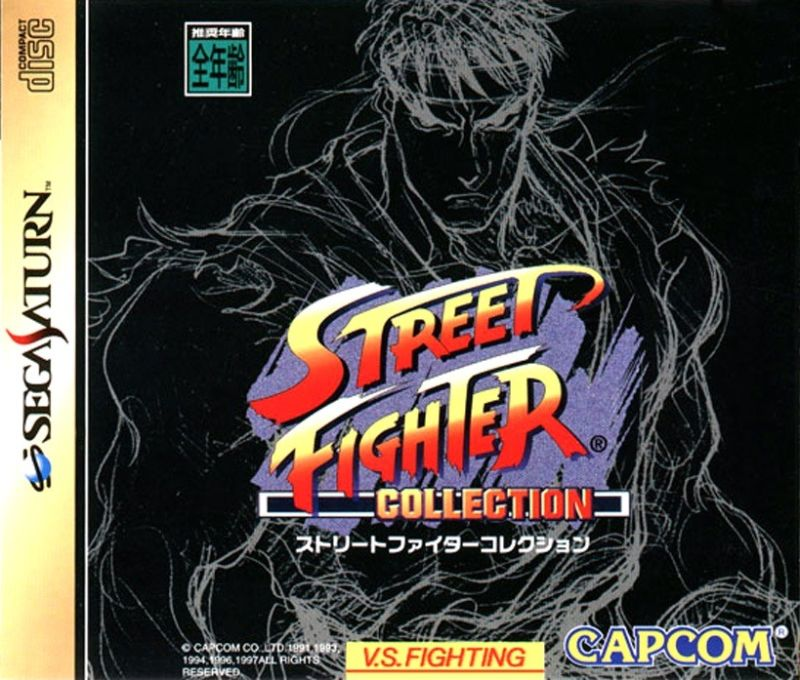 street_fighter_collection_sega_saturn_front_cover