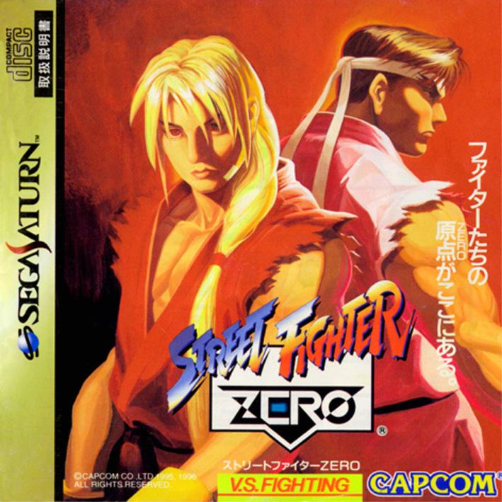 street_fighter_zero_j_front