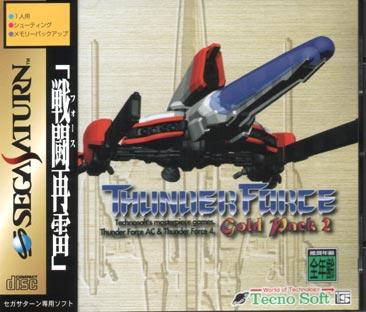 thunder_force_gold_pack_2