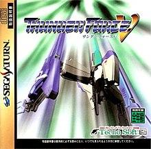 thunder_force_v_cover