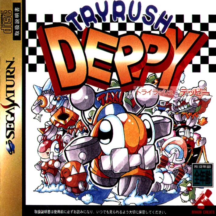 tryrush_deppy_j_front