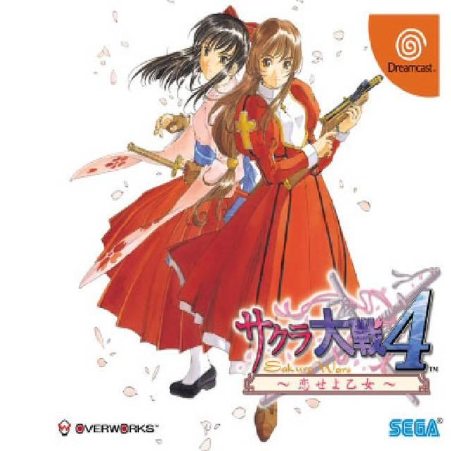 Repaso Y Analisis A La Saga Sakura Taisen (sakura Wars) Todo Un
