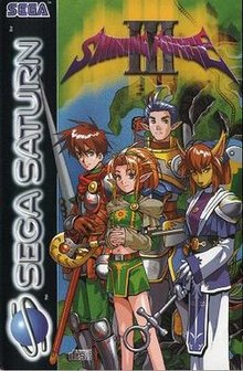 220px_shining_force_iii_cover