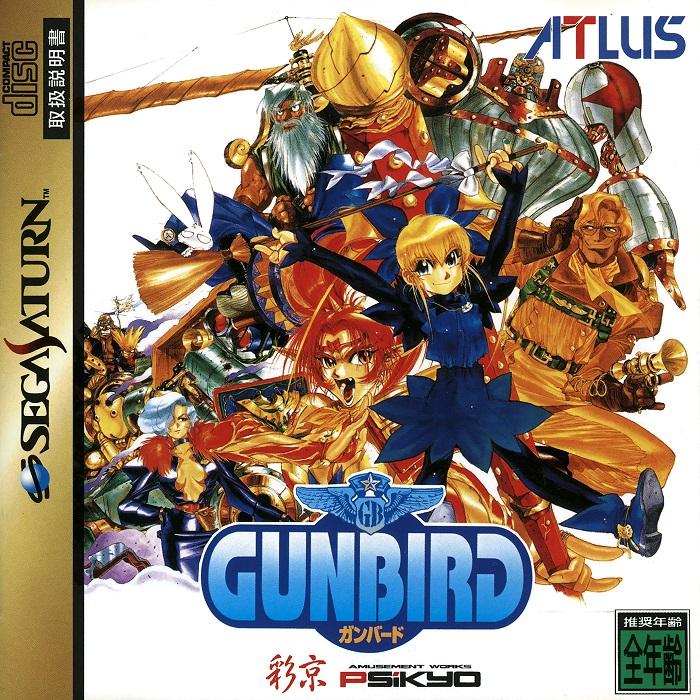 gunbird_saturn_jp_box_front_1527437213_599502