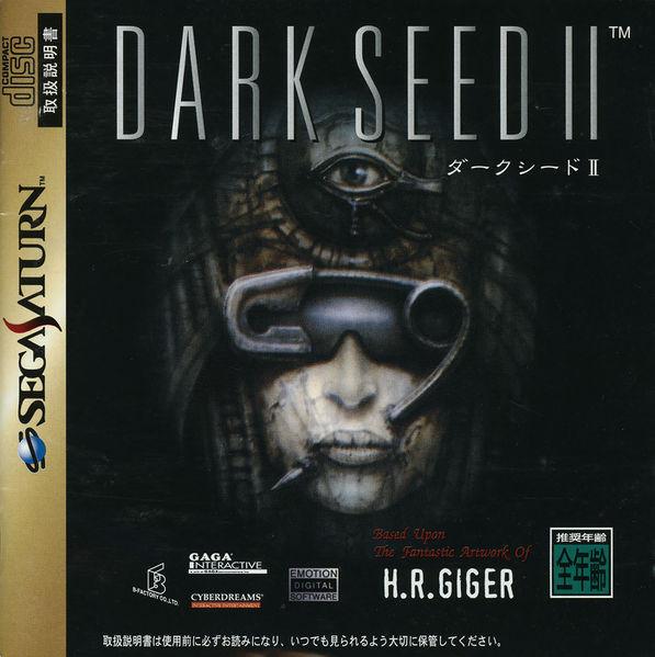 597px_darkseedii_saturn_jp_box_front