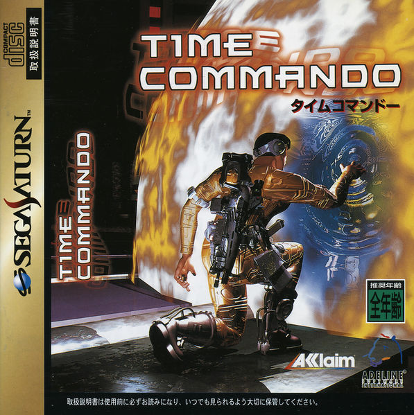 597px_timecommando_saturn_jp_box_front