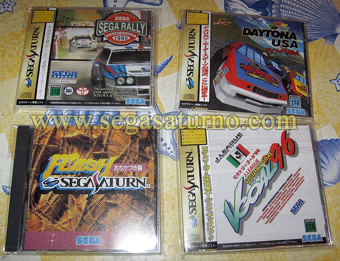 Colección de Juegos de Sega Saturn de Ryo